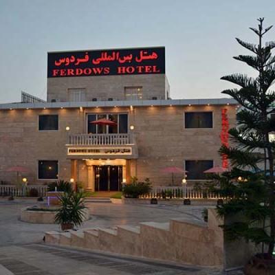 هتل فردوس در چابهار
