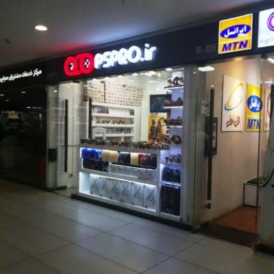 مرکز خرید پیاس پرو در تهران