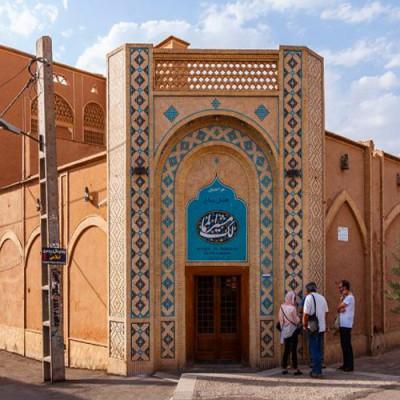 هتل باغ مشیر الممالک در یزد