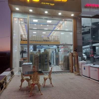 لوازم خانگی و مبلمان مسلمان پور در یاسوج