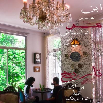 خانه پلاک 6 در لاهیجان