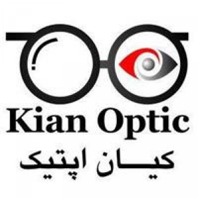 عینک فروشی کیان اپتیک در تهران