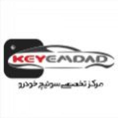خدمات تخصصی امداد ریموت در تهران