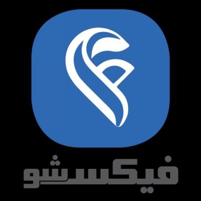 خدمات فیکس شو سیار در تهران
