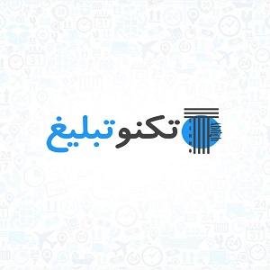 صنایع سنگ شهبازی در تهران
